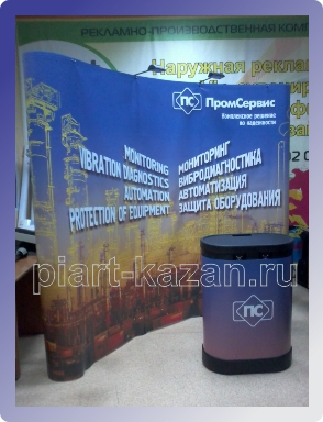 pop_up_kazan_3
